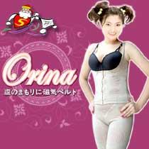 ชุดปรับสรีระพร้อมกระชับสัดส่วนOrina  (Tokyo.,JAPAN)
